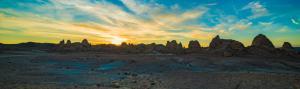 Deserthours