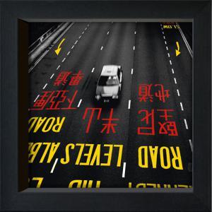 Hong Kong Cab