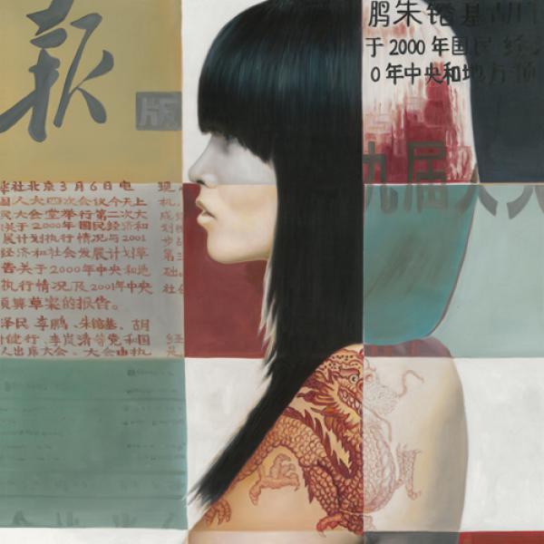 Li Chi Wa IV