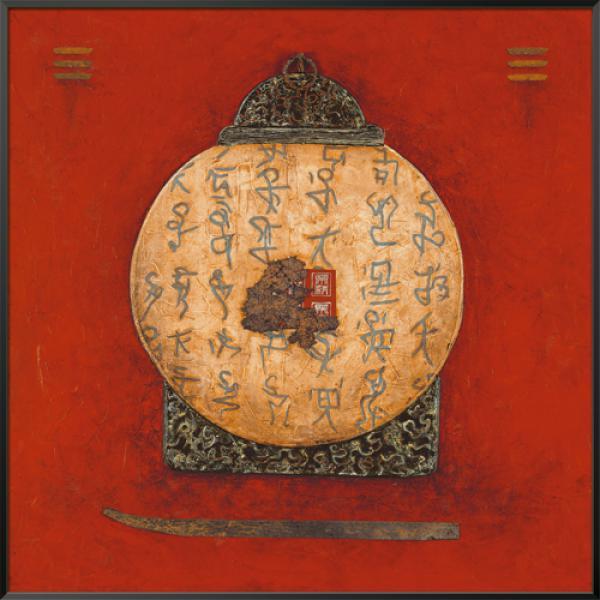 Red Lotus II